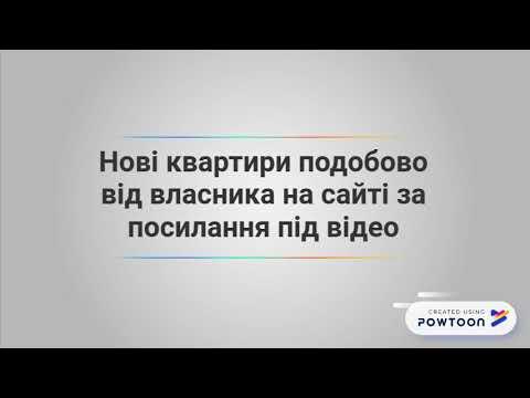 Зняти квартиру подобово в Івано-Франківську без посередників недорого