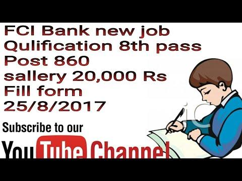 HSSC new post 7/2017 Re-advt and DSSB ( Delhi bord) new post 16132  start 25/8/2017