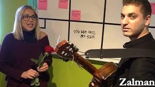 Serenading Girls In The Office (Kansas City Edition)