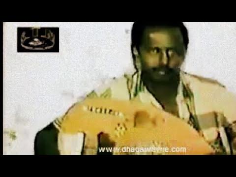 Adunyooy by Maqool iyo Maxamed Mooge Liibaan (Only Video of Maxamed)