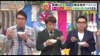 バイキング! スペシャルゲスト クリスティアーノ・ロナウド選手 2015年7月8日 720p   YouTube