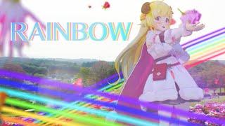 RAINBOW/角巻わため【original】