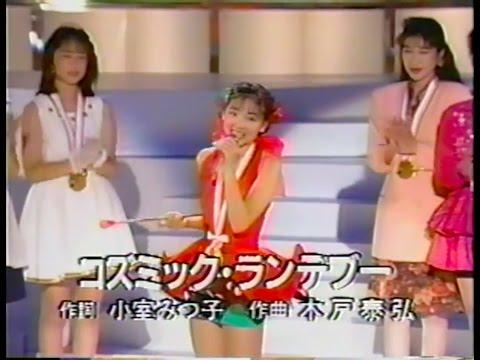 90年代アイドル(1990〜1999年)メドレー