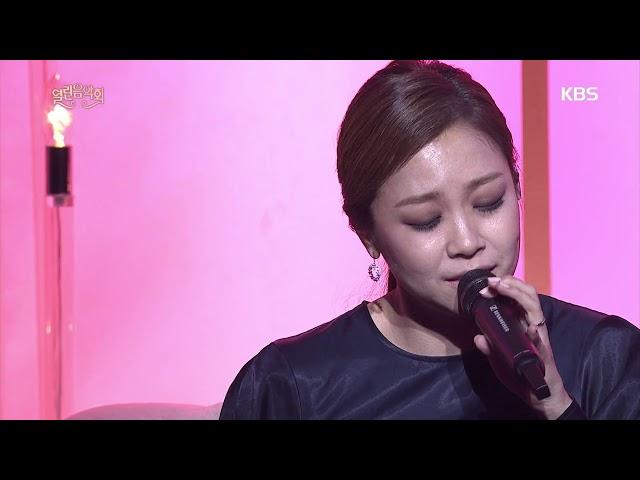 열린음악회 - 박정현 - The End.20181216