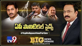 Big News Big Debate : YCP Vs Opposition Parties - Rajinikanth TV9