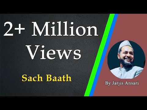 Jarjis Ansari Islamic Speech Serial Part 2