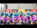 [4K] 四天王寺大学YOSAKOIソーラン部 仏喜踊 龍馬よさこい 2019 2日目 (中央)