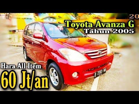 Cari mobil bekas dijual dengan harga terbaik. INFO HARGA MOBIL BEKAS TOYOTA AVANZA Type G Tahun 2005 ~ Mobkas Update Terbaru Harga di 2020 ...