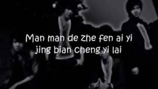 Fahrenheit - Momo Pinyin Lyrics