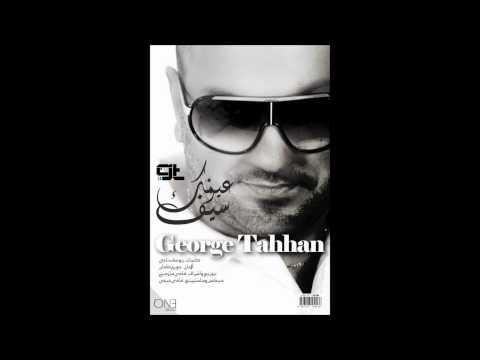 George Tahhan - 3younik sayf 2011