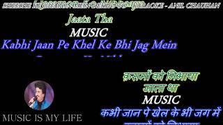 Sheeshe Ke Gharon Mein Dekho To - Karaoke With Scrolling Lyrics Eng. & हिंदी