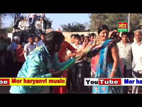 Holi Special Song 2016 || Tu To Ban Rahi Tan || Latest Song || Mor Music Company
