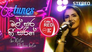 Mal Sara Hee Sarin (Acoustic Fusion)   මල් සර හී සරින්   Sashika Nisansala   Coke RED   @Roo Tunes
