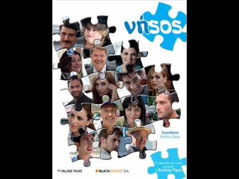 TOP 10 GREEK MOVIES OF 2009