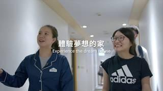 IKEA Pop-Up Hotel 記錄影片