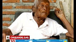 В Індонезії знайшли найстарішу людину планети