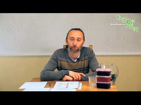 05 Особенности заморозки ягод