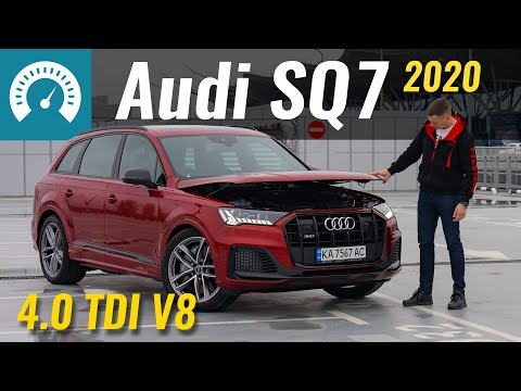 Audi SQ7 2020: КУПИТЬ или ЗАБЫТЬ? Сравним с X5 M50d, GLE 53 AMG, Cayenne S