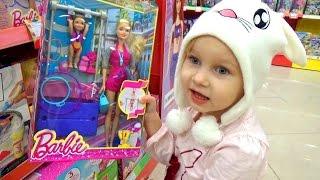 Download Алиса покупает ИГРУШКИ Барби ! Едем на Батуты ! Mp3 and Videos