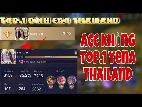 Top.1 Yena Rov Thailand liệu có buff bẩn hé lộ acc siêu khủng | Liên Quân Mobile