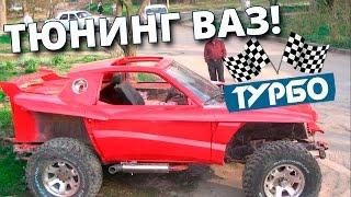 Тюнинг ВАЗ 2112 своими руками: фото и видео примеры