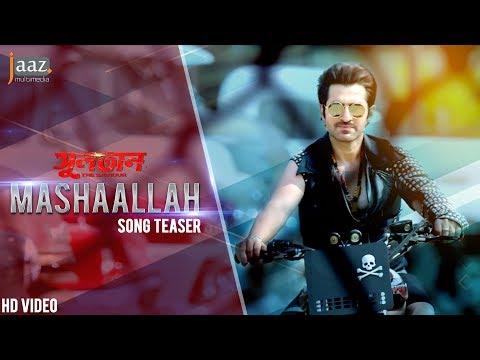 Masaallah Song Teaser | Jeet | Mim | Devi...