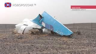 Боевики ИГ взяли ответственность за сбитый российский лайнер(Боевики