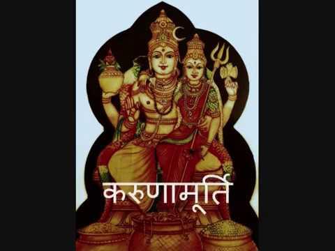 Swarnakarshana Bhairava  -  Mantra+Gayatri+Names - 12 times