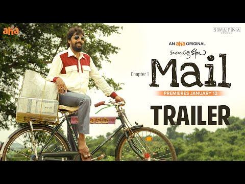 Mail Trailer   An aha Original   Priyadarshi   Uday Gurrala Swapna Cinema  Premieres January 12 @6PM