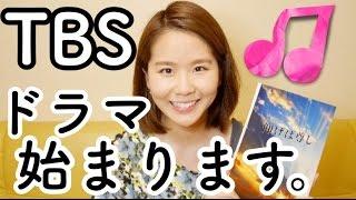 HPはこちら! http://www.tbs.co.jp/aogeba-toutoshi/ 奈良岡にこチャン...