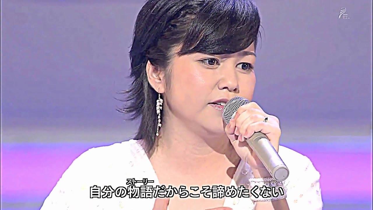 「未来へ」 ✩ 夏川りみ Rimi Natsukawa