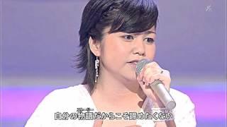 「未来へ」 ✩ 夏川りみ Rimi Natsukawa ☆ 母の日に、この1曲、『Kiroro...