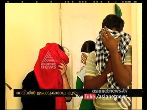 Sex Racket located in flat of Kochi ; Five arrested | FIR 12 Jan 2016