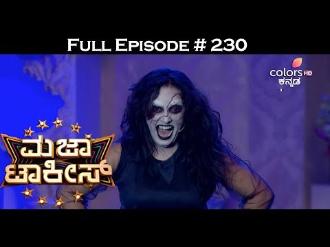 Majaa Talkies - 27th May 2017 - ಮಜಾ ಟಾಕೀಸ್ - Full Episode