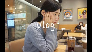 [vlog] 커플링 맞추기ㅣ영화보기ㅣ청량리ㅣ홍대개미ㅣ소…