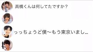 2019/09/11 関バリ 文字起こし 関西ジャニーズJr. 藤原丈一郎 大橋和也 ...