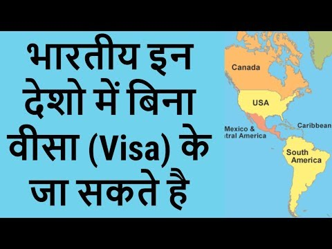 Visa FREE countries for Indians - Top 5 countries where Indian can Travel without Visa - 2018
