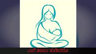 Kannada Brahma vishnu shiva, for MOTHERS