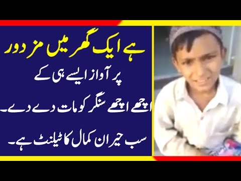 Poor Pakistan talented boy, amazing skills performance , pakistan got talent, local hidden talent.