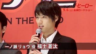 映画「イン・ザ・ヒーロー」 一ノ瀬リョウ 役 2014年9月6日(土)より全...