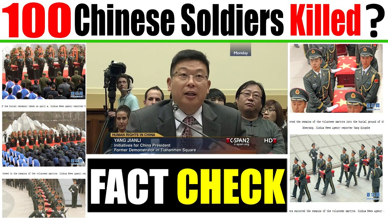 FACT CHECK I 100 Chinese Soldiers Killed ? चीन के 100 सैनिकों के मरने के दावे का सच I VIRAL NEWS