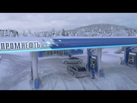 Gazprom TV Commercial 2010