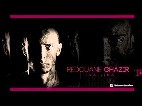 Redouane Ghazir - Hna Jina (Official Audio) | رضوان غزير - حنا جينا