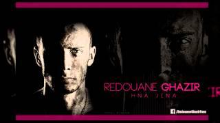 GHAZIR - Hna Jina (Official Audio) | غزير - حنا جينا
