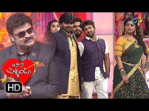 Intro | Aha Naa Pellanta | Ugadi Special Event | 18th March 2018 | ETV Telugu