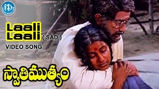 Swati Muthyam Movie - Laali Laali (Sad) Video Song | Kamal Haasan, Radhika | Ilaiyaraaja