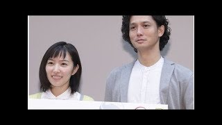徳永えり:安藤正信のドラマ「愛の月」を主演した「柔らかさ」のドラマ.