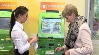 видео Как перевести пенсию на карту Сбербанка (не выходя из дома)