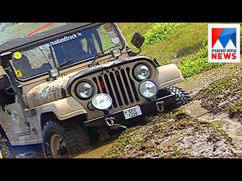 Off Road Competition |  Fasttrack |  Old episode | Manorama