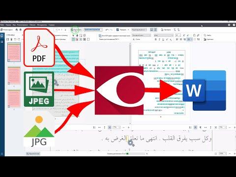 Вопрос: Как удалить страницы из документа PDF?